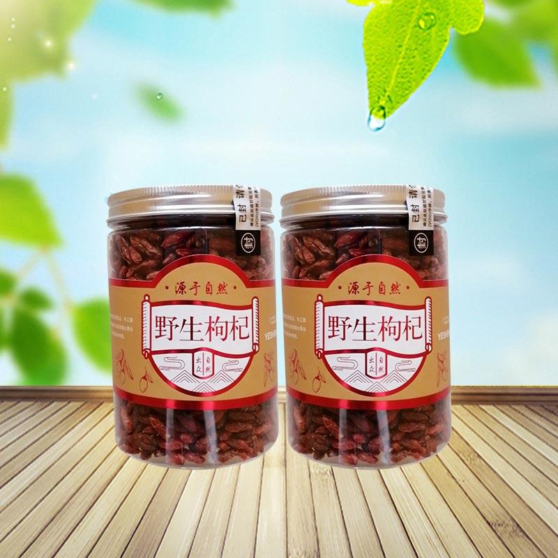 长白山枸杞 养生茶